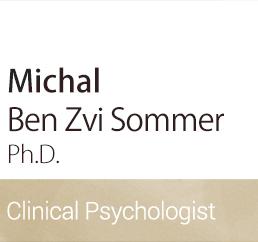 Michal Ben Zvi Sommer Ph.D.